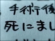 c0207189_17412974.jpg