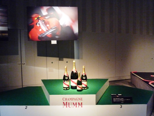 F1SCENE JAPANESE GRAND PRIX PHOTO EXTHIBITION~Supported by G.H.MUMM~ _a0127090_2122138.jpg
