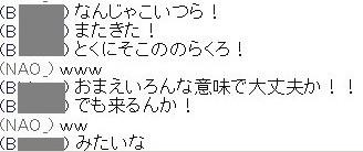 b0096491_2531029.jpg