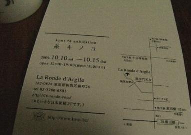 b0185897_2012120.jpg