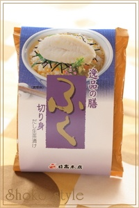 贅沢茶漬け_a0135999_17324861.jpg
