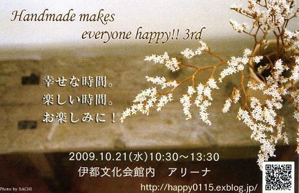 b0131999_011448.jpg