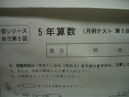 f0024310_18284235.jpg