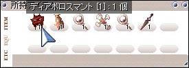 a0071012_923279.jpg