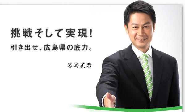 湯浅誠さん、国家戦略室参与に!_e0094315_208862.jpg