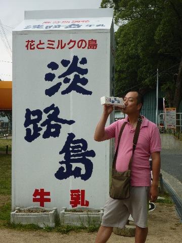 淡路島牧場&五色浜ビーチ_b0054727_13011100.jpg