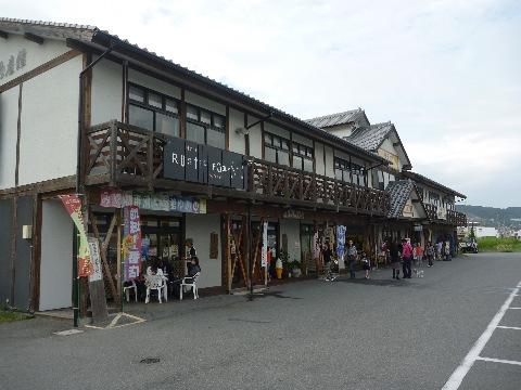 淡路島牧場&五色浜ビーチ_b0054727_1405046.jpg