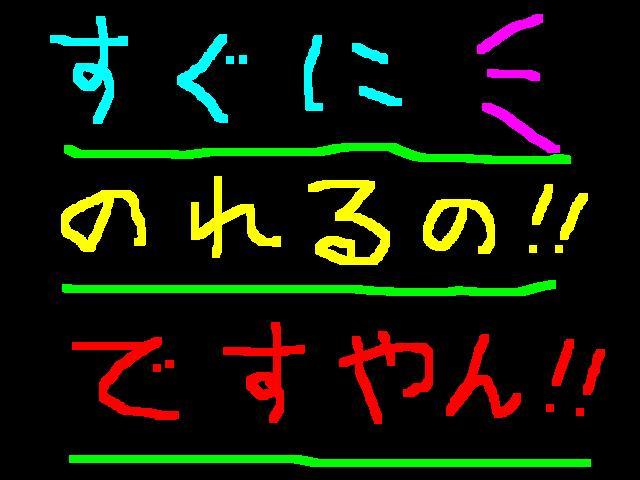 f0056935_18201234.jpg