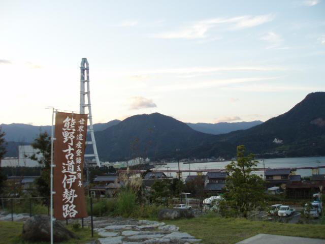 世界遺産と熊野古道で何が変わったのか?_c0010936_1341635.jpg