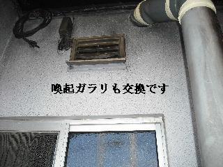 f0031037_159198.jpg