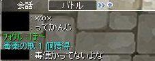 e0126242_21235521.jpg