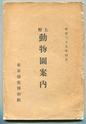 b0081843_1955161.jpg
