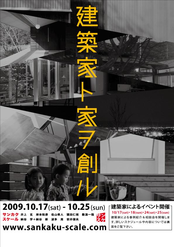 a0041046_1883198.jpg
