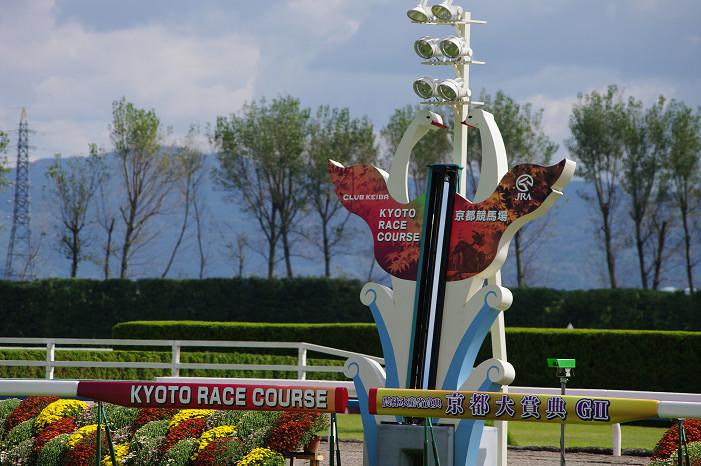 京都競馬場..._f0152550_18332360.jpg