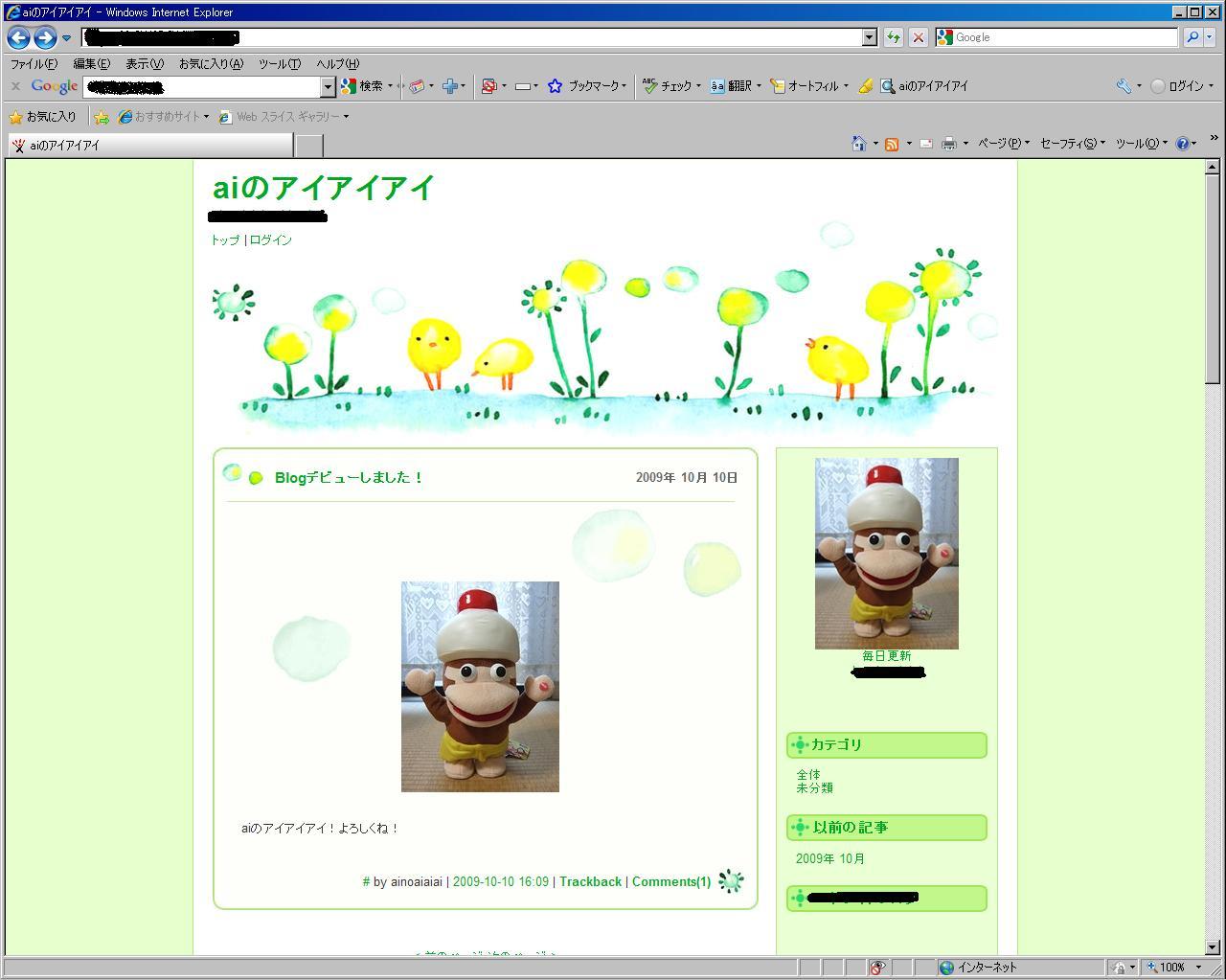 津幡方面へ_c0110051_9243469.jpg