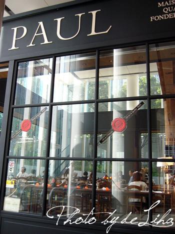 PAUL<ポール>のランチ_c0131054_1175161.jpg