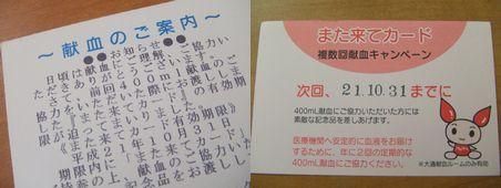b0082757_20103998.jpg