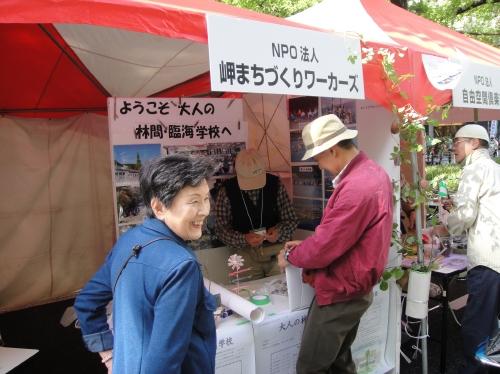 御堂筋kappo2009に出展_c0108460_20284510.jpg