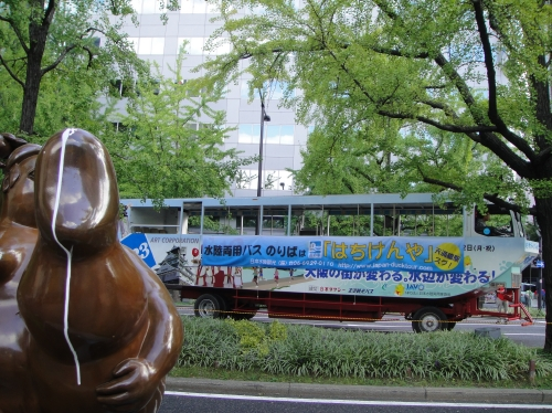 御堂筋kappo2009に出展_c0108460_20332217.jpg