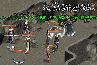 b0048563_234497.jpg