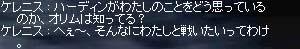b0048563_235095.jpg