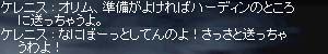 b0048563_235828.jpg