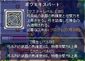 e0110864_2501147.jpg