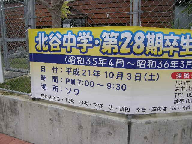 沖縄出張に行ってきた -その2-_f0189467_39222.jpg