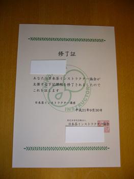 b0170472_1173568.jpg