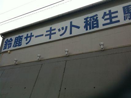 f0001378_17929100.jpg