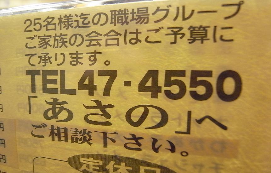 c0207986_16144895.jpg