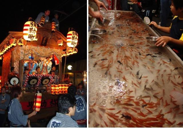 楽しいお祭りの夜_a0126590_6403389.jpg
