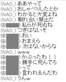 b0096491_0513534.jpg