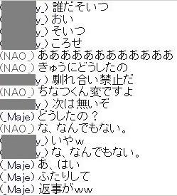 b0096491_057372.jpg