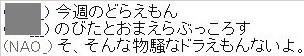 b0096491_114019.jpg