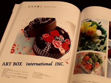 ART BOX international 刊行♪_d0144095_20472016.jpg