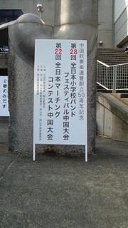 b0058796_0224228.jpg