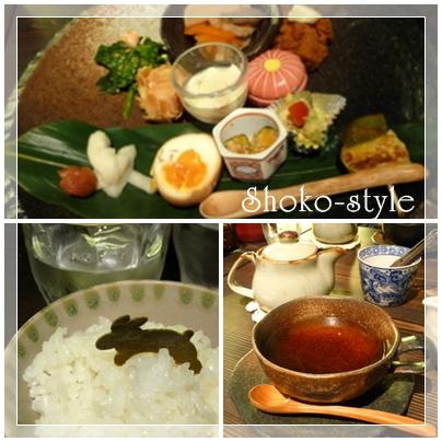 Cafe 婆沙羅 うさぎ堂_a0135999_22393765.jpg