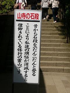 b0023911_208103.jpg