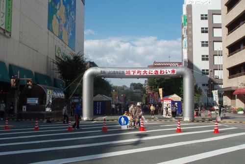お城祭り 熊本_e0048413_17244343.jpg