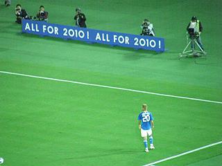 日本×スコットランド キリンチャレンジカップ2009_c0025217_15223866.jpg