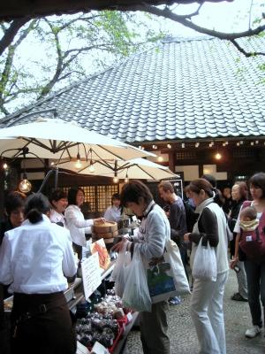 自然を満喫!コーヒーブレークは世田谷観音の朝市で。_e0010418_1344432.jpg