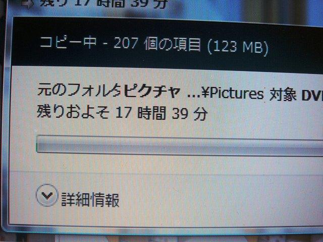 d0137326_23141793.jpg