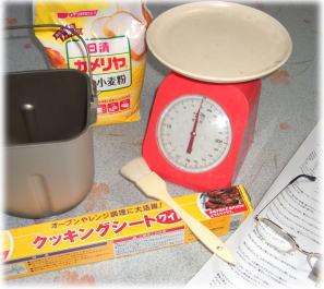 あんパンを作ってみる・・・の巻き_c0058727_12464155.jpg