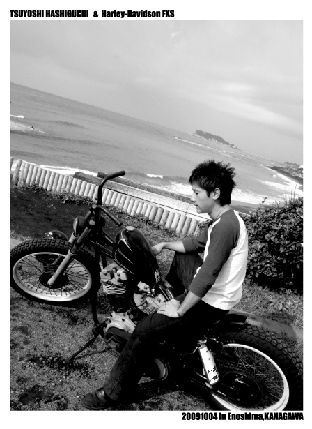 橋口 剛 & Harley-Davidson FXS(20091004)_f0203027_1951352.jpg
