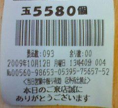 f0065228_16375559.jpg