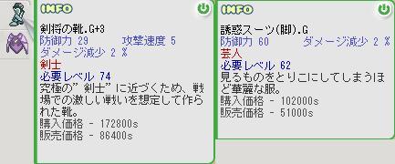 b0183333_23273462.jpg