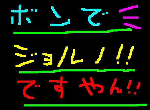 f0056935_17131080.jpg