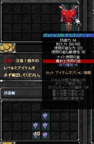 b0184437_3251152.jpg