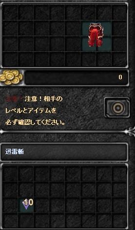 b0184437_3252216.jpg